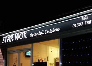 Illuminated Sign, Doncaster, Star Wok Thumb